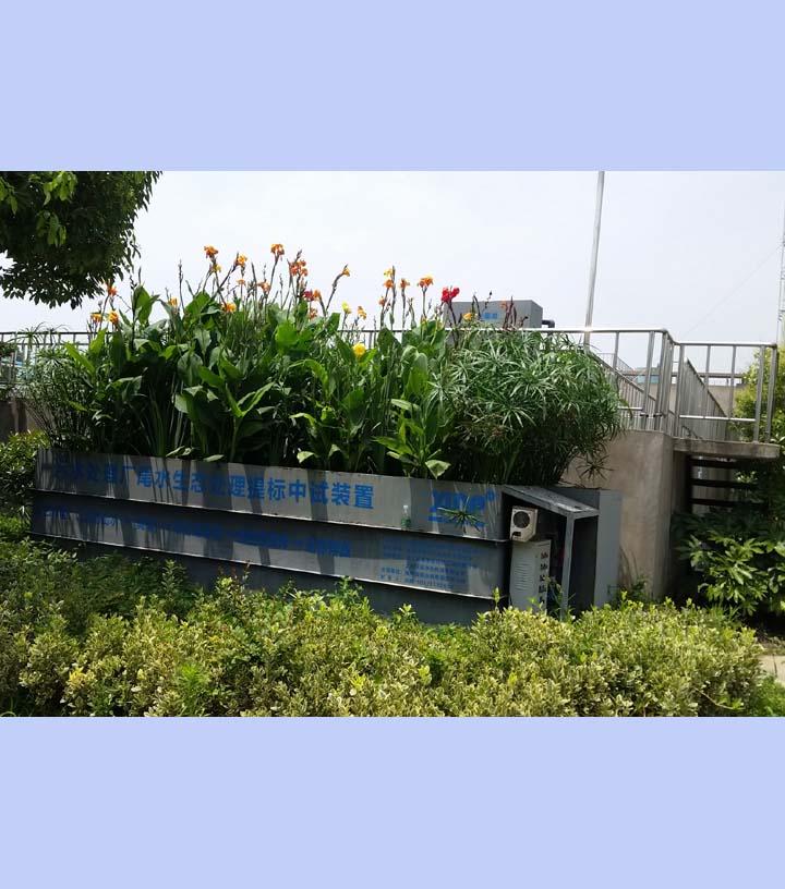 城市汙水廠提標改造